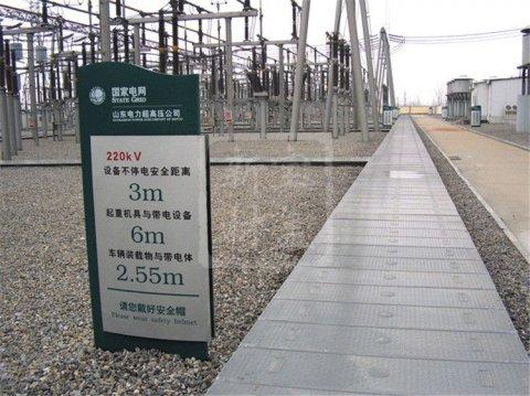 电力盖板安装案例